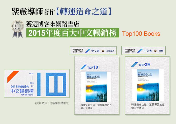 homepage_slideshow_4.jpg