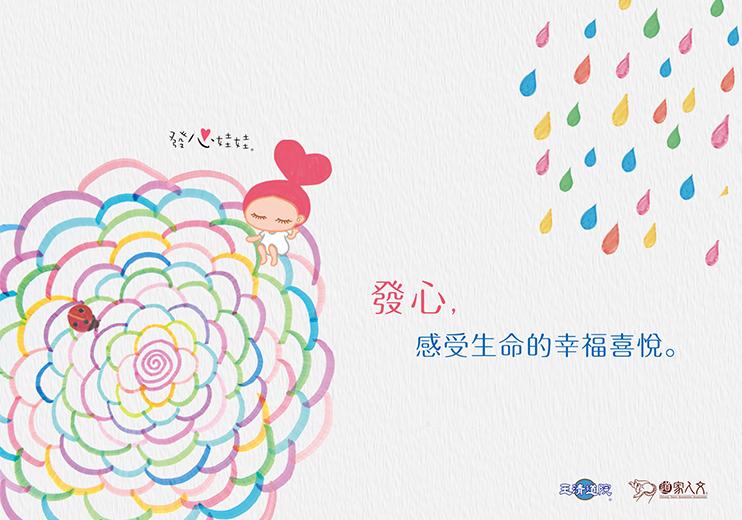 homepage_slideshow_6.jpg